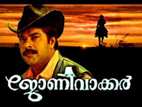 Johnnie Walker Malayalam Movie (1992) video