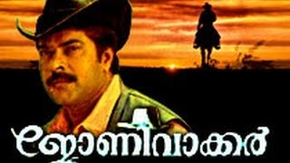 Ordinary - Johnnie walker Malayalam Movie (1992)