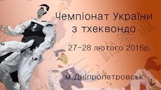 Чемпионат Украины : Пердью