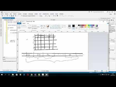 Самоучитель C++ (21 серия) Visual Studio, Матрицы и многомерные массивы