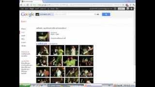 การอัปโหลดภาพลง Google