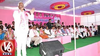 Minister Kadiyam Srihari Speech At TRS Party Cadre Meet In Station Ghanpur | Jangaon District
