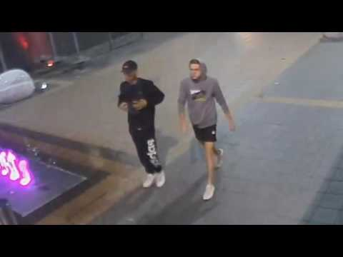 CCTV images released following robbery Canley Heights