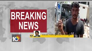 CM Chandrababu reacts on Anthrax Disease | Anthrax Patients increasing in Visakha