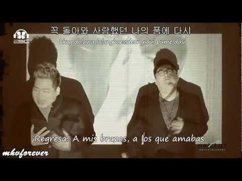2BiC(투빅) Did you forget everything (다잊었니) MV [Sub Español+Hangul+Romanización]