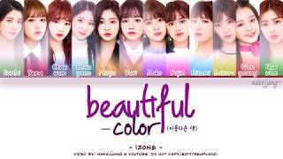IZ*ONE (아이즈원) – BEAUTIFUL COLOR (아름다운 색) (Coded Lyrics Eng/Rom/Han/가사)