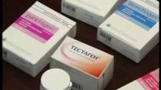 Осторожно БАД! цитамины - разводка для лохов - 2