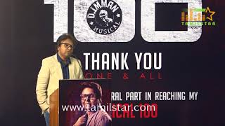 D Imman 100 Films  -  Thanks Giving Meet