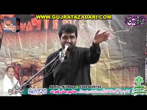 Zakir Ghulam Abbas Jappa | 20 Muharram 2019 | Jalalpur Jattan Gujrat  || Raza Production