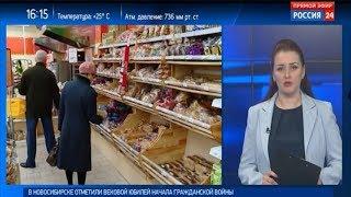 Какой хлеб мы едим? В Новосибирске подвели итоги проверки хлебобулочных изделий