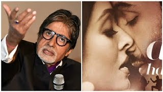 Amitabh Bachchan reacts on bahu Aishwarya's scenes in ADHM!