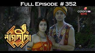 Download Naagleela - 21st April 2017 - নাগ্লীলা - Full Episode 3Gp Mp4