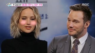 Jennifer Lawrence on Intimate Scenes With Chris Pratt