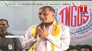 Harish Rao Attended TNGO Dairy and Calendar Launching Event -  Nampally  Telugu - netivaarthalu.com