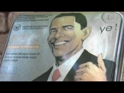Hilarious & Weird Obama Images On Pakistani Viagra