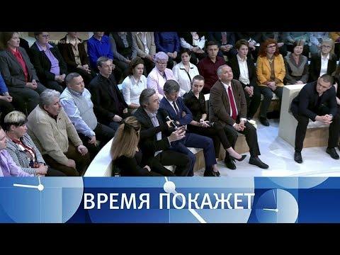 Приговор Алексею Улюкаеву. Время покажет. Выпуск от 15.12.2017