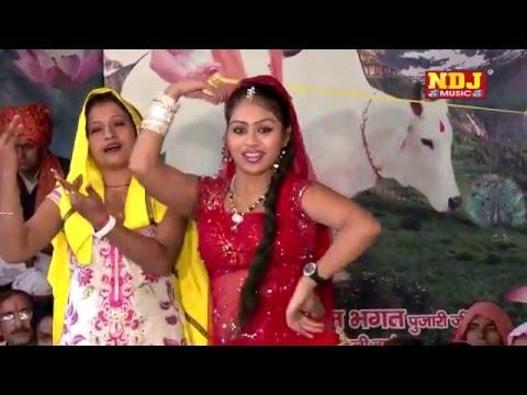 Mohan Ram Ka Mela Dikade    Latest Baba Mohan Ram Bhajan    Sarita Kashyap    NDJ Film Official
