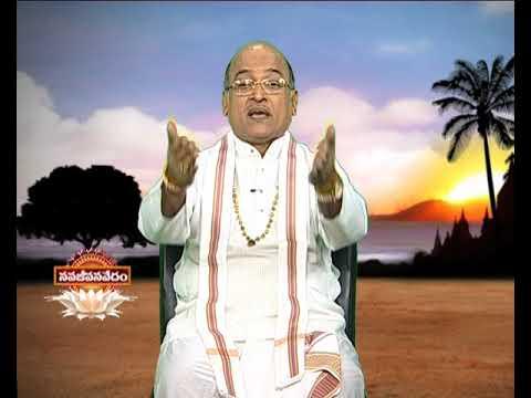 Garikapati Narasimha Rao about wearing Rudraksha | Nava Jeevana Vedam | ABN Telugu