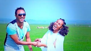 Nebiyu Solomon - Emiye | እምዬ - New Ethiopian Music 2017 (Official Video)