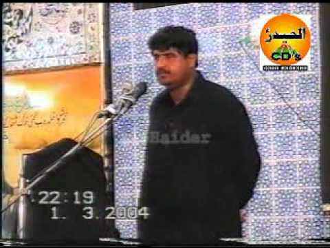 Syed Amir Abbas Rabbani 9th Moharram Part 03 03 video