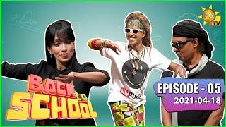Back To School - Jaya Sri | Episode - 05 | 2021-04-18