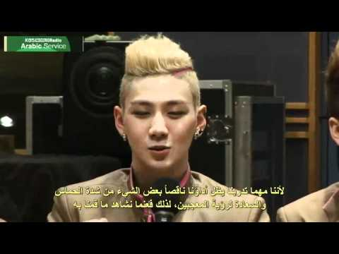『 HD 』 Nu'est ☆ Interview @ KBS WORLD Radio Arabic 1/2