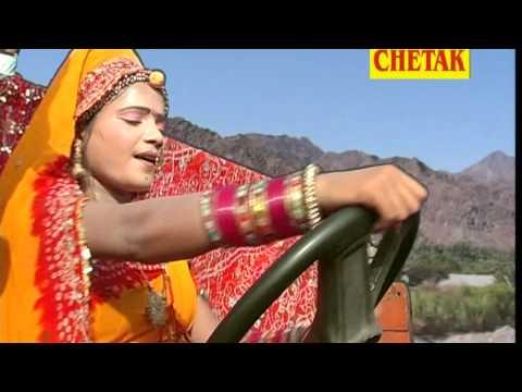 Dhok Lagava Gathjoda Syu - Salasar Me Dugdugiyo Aayo - Rajasthani...