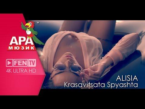 Alisia Krasavitsata Spyashta pop music videos 2016
