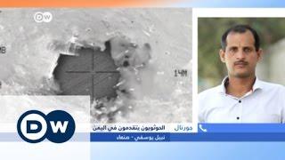 الحوثويون يتقدمون في اليمن | الجورنال