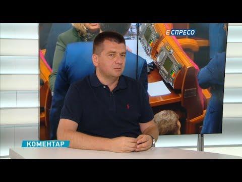 Український нардеп став в.о. президента ПАРЄ
