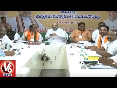 Telangana BJP Leaders Plans To Conduct Bike Rally In All Districts | V6 News