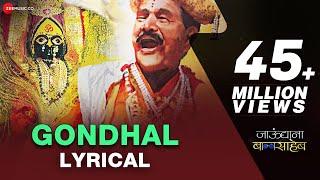 download lagu Gondhal Al   Jaundya Na Balasaheb  Ajay gratis