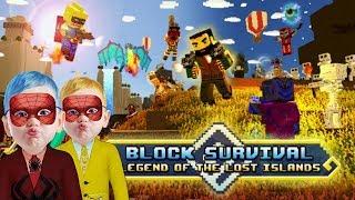 Örümcek Çocuk Block Survival Oyunu Oynuyor Örümcek Çocuğun Oyun Videoları