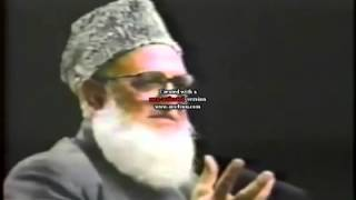 Download Professor Ghulam Azam's Talk at ISNA Conference, USA - Sept 1995 3Gp Mp4