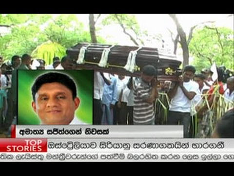 Ada Derana Prime Time News Bulletin 08.00 pm -  2015.09.10