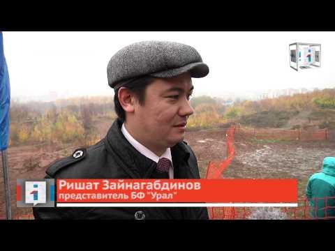 БФ Урал - арестовали счета
