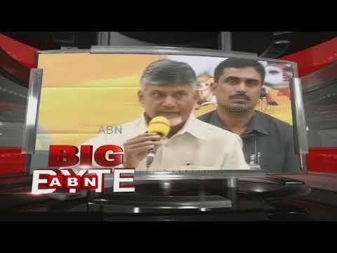 AP CM Chandrababu Naidu Codemns YS Sharmila Comments ON TDP party | BIG Byte | ABN Telugu