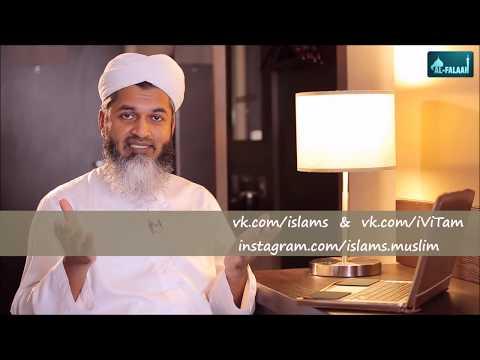 Хасан Али. муж или жена говорит, что не любит