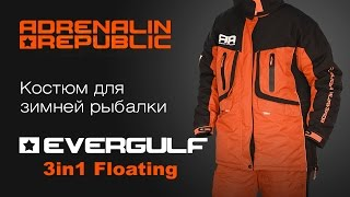 Костюм зимний Adrenalin Republic EVERGULF 3in1