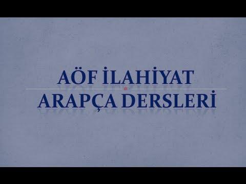 ▶ AÖF İlahiyat Arapça 3 -Ünite 1 (Mezit Fiiller) /b - YouTub