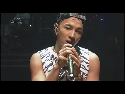 TAEYANG - '눈,코,입(EYES,NOSE,LIPS)' 0711 Yu Huiyeol's Sketchbook