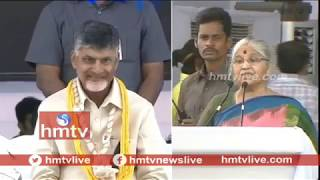 Sathyavani Speech | AP CM Chandrababu Dharma Porata Deeksha | #APSpecialStatus | hmtv