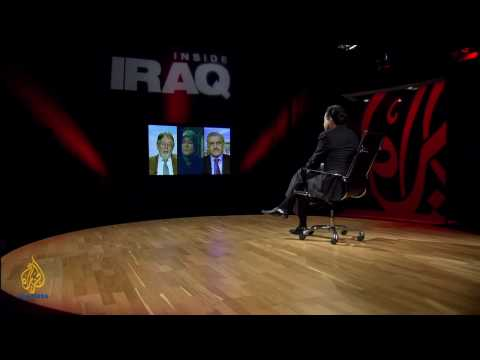 Inside Iraq - Human rights concerns in Iraq