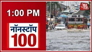 उत्तर से दक्षिण तक बारिश का कहर   News 100 Nonstop