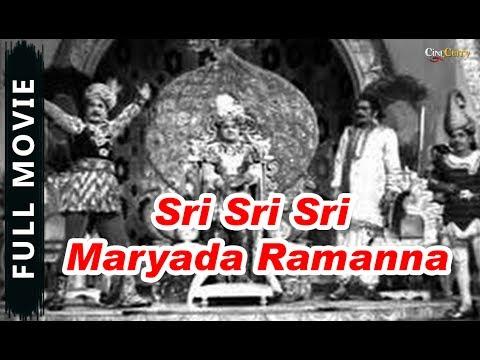 Sri Sri Sri Maryada Ramanna│Full Telugu Movie│1967 Classic...