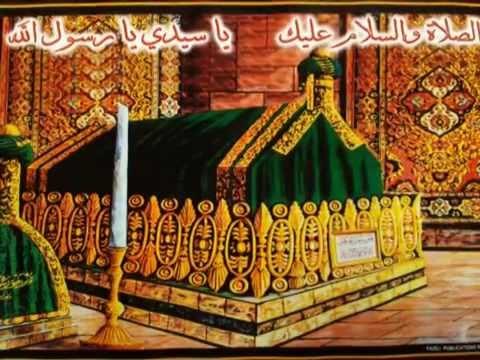 Muhammad Ke Shaher Me Mpg Part 2 Youtube video