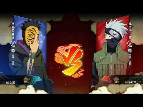 火影忍者手遊 新春卡卡西和貴族卡卡西都不如神威卡卡西
