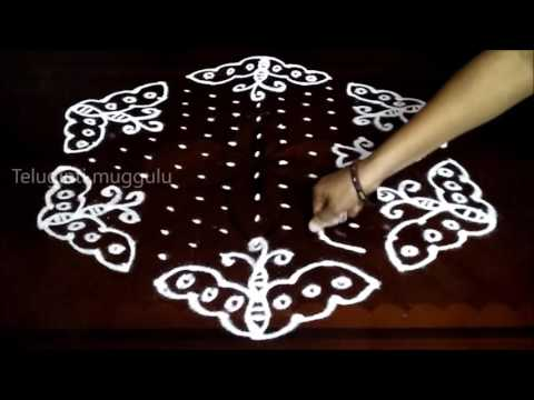 Simple butterfly kolam designs with15 - 8 middle | chukkala muggulu with dots| rangoli design
