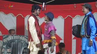 सत्य मेव जयते सुर संगीत पार्टी सुरियावा संत रविदास नगर भदोही मशहूर ड्रामा satyamev jayate Sur sangee