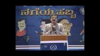 Kannada Comedy Video Harate Mallara Haasyothsava